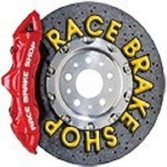 Race Brake Shop's avatar
