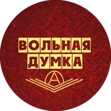 Volnaja_Dumka's avatar