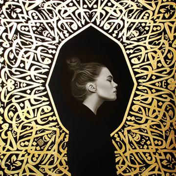 Emtithal Osman's avatar