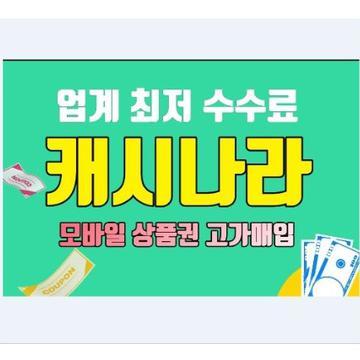 정보이용료현금화 정보이용료현금화's avatar