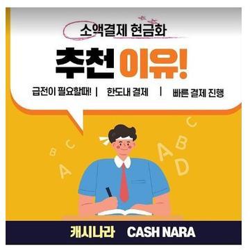 문화상품권 현금화's avatar
