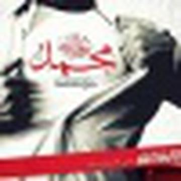 Heba Tarboush's avatar