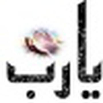 Lubna Al Jbawi's avatar
