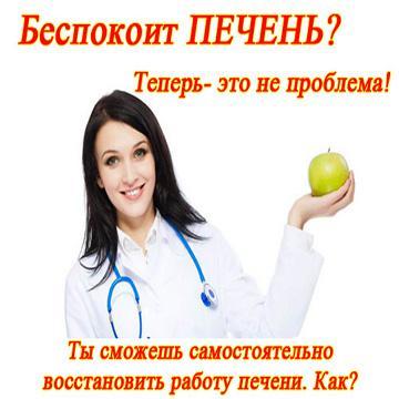 Хронический Гепатит С Незначительная's avatar