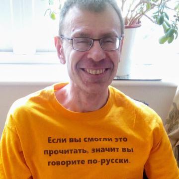Anton Zamaraev's avatar
