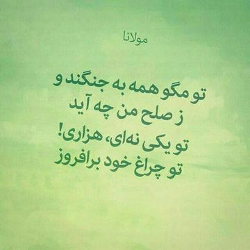 Fatemeh Khani's avatar