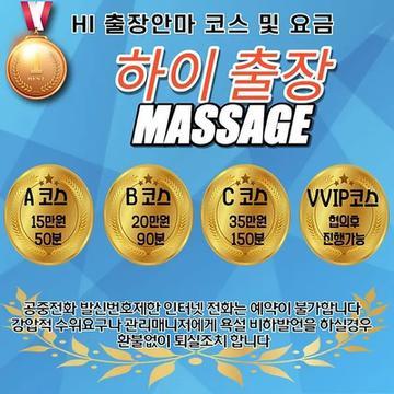 서울 출장's avatar