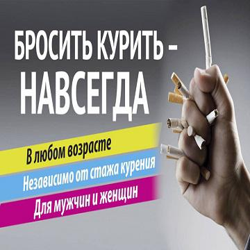 Бросить Курить После 7 Лет Курения's avatar