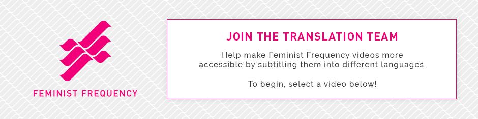 Feminist Frequency logo