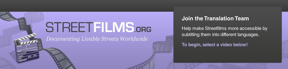 Streetfilms logo