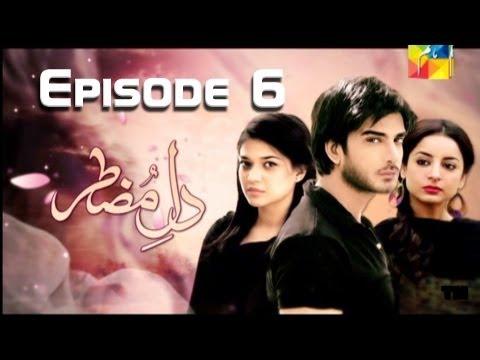 Dil-E-Muztar - Episode 6 | English Subtitles with subtitles | Amara