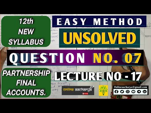 FINAL ACCOUNT QUESTIONS WITH SOLUTIONS -  SUM NO 07 - [NEW SYLLABUS] - 12th Commerce thumbnail