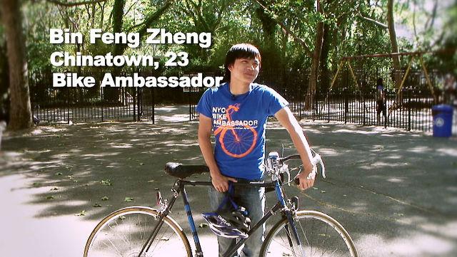 My NYC Biking Story: Bin Feng Zheng thumbnail