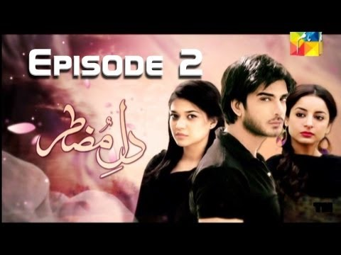 Dil-E-Muztar - Episode 2 [English Subtitles] with subtitles