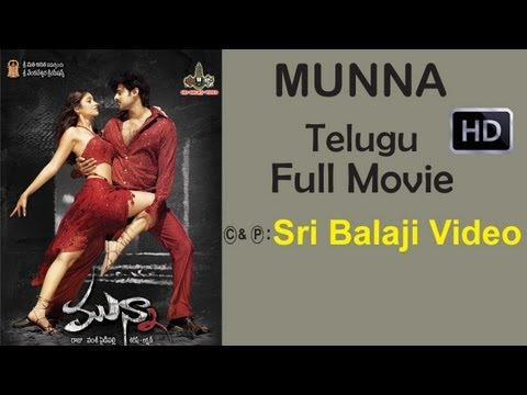 Munna (మున్నా) Telugu Full Movie || Prabhas, Ileana