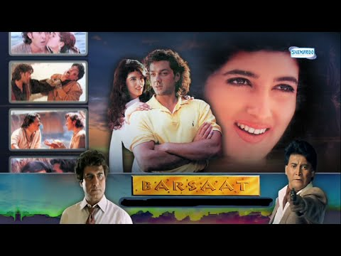 barsaat movie 1995