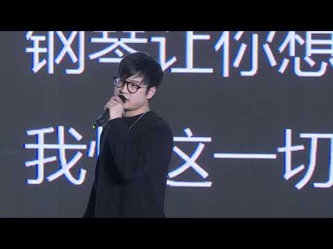 爱好——让我们与众不同 Hobbies make us unique | Jiayun Yu | TEDxXujiahui thumbnail