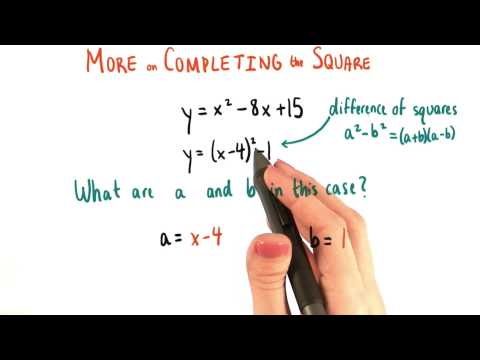 Differences of Squares - College Algebra thumbnail