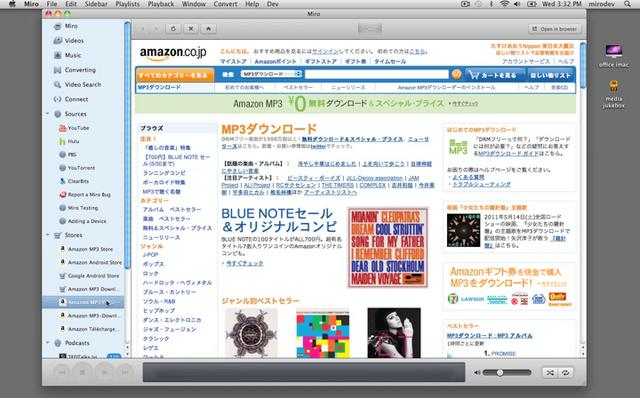 Buy Music and Apps in Miro thumbnail