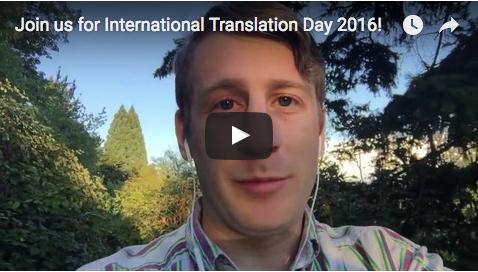 Join us for International Translation Day 2016! thumbnail