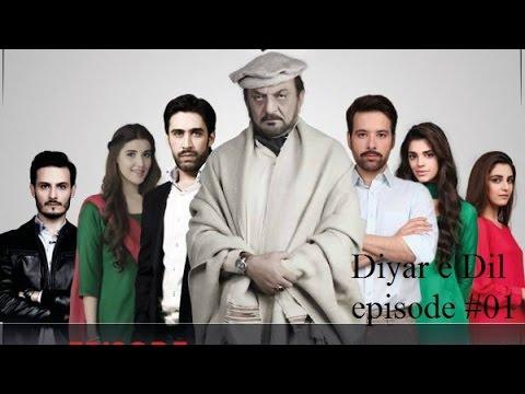drama diyar e dil episode 17