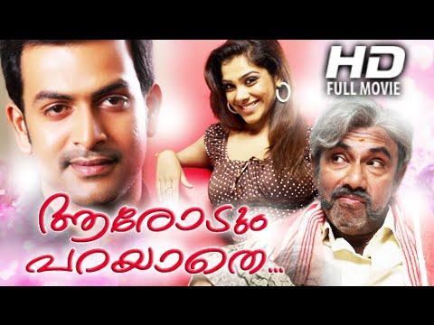 Malayalam Full Movie 2015 Aarodum Parayathe | Malayalam Full Movie 2015 New Releases [HD] thumbnail