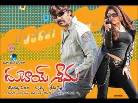 Dubai Seenu - Full Length Telugu Movie - Ravi Teja - Nayana