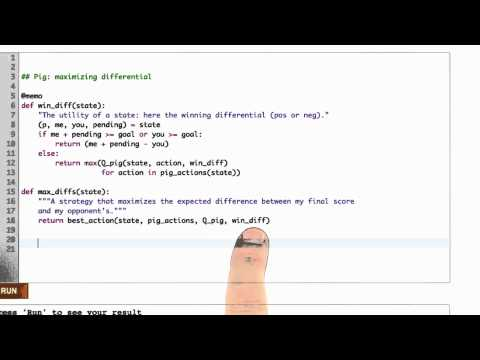 05-32 Maximizing Differential Solution thumbnail