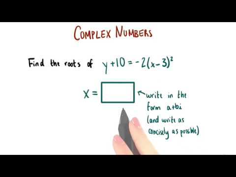 Complex and Concise - College Algebra thumbnail