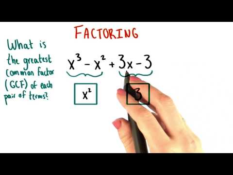 Factoring Cubics by Grouping - College Algebra thumbnail