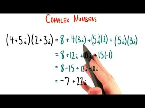 Multiplying Complex Numbers - College Algebra thumbnail