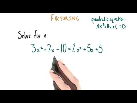 Solving Harder Equation - College Algebra thumbnail
