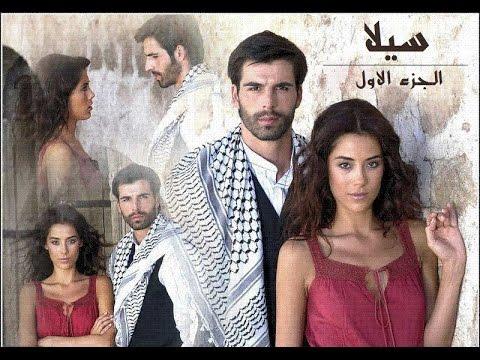 sila - turkish tv series 1 episode