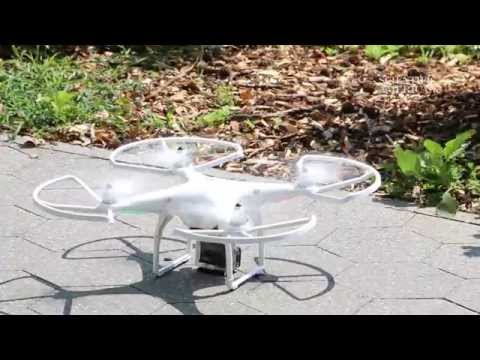 Personal Drones: Are They a Public Hazard? thumbnail