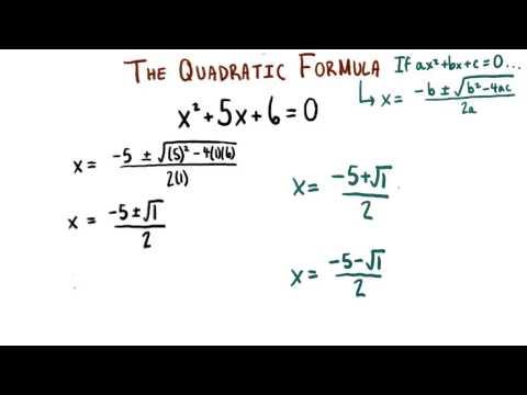 1 - College Algebra thumbnail