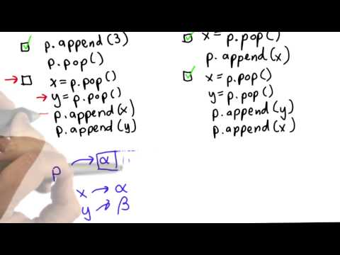 11-49 Pop Quiz Solution thumbnail