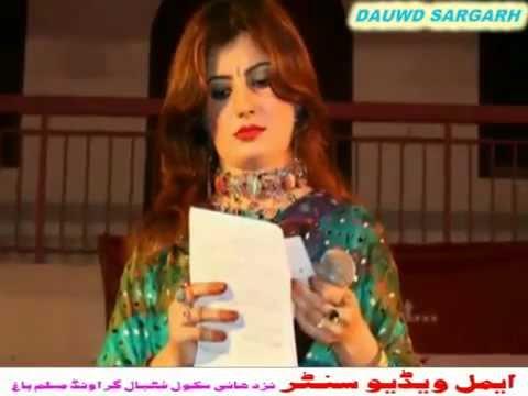 Nazia IqbaL Letast Pashto New MasT SonG 2012 Muslim Bagh