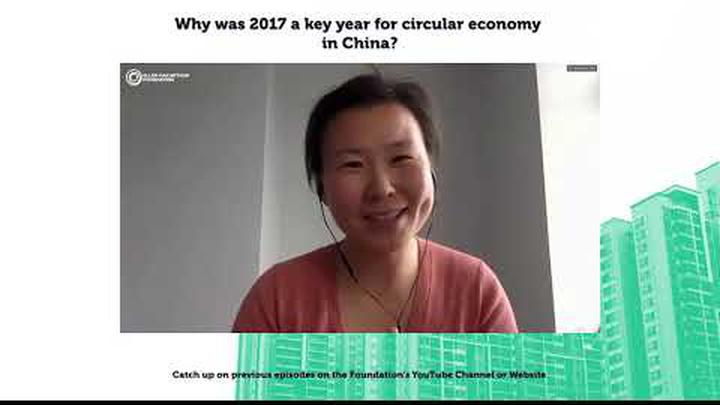Why was 2017 a key year for circular economy in China?