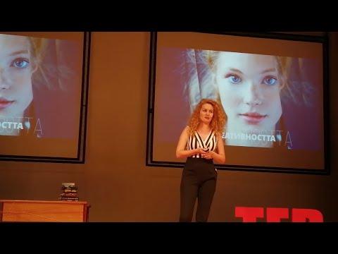 Developing innovations does not need creativity, it needs passion. | Zornitsa Yordanova | TEDxUNWE thumbnail
