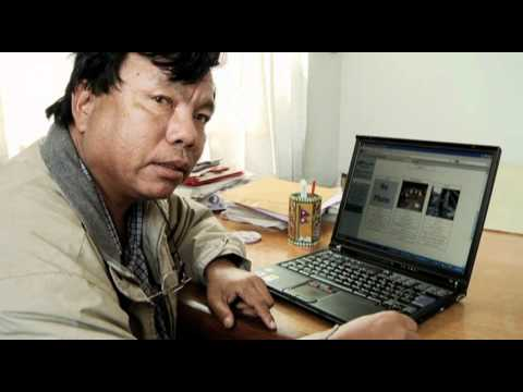 Access to technology - Digital Nepal (4/7) thumbnail