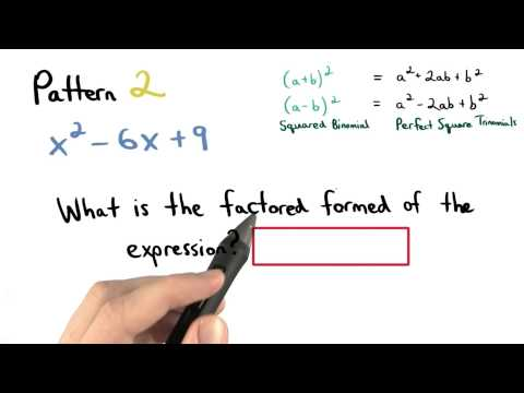 Factor Pattern 2 - Visualizing Algebra thumbnail