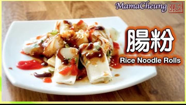 Cheung Fun (Rice Noodle Rolls) Easy Recipe