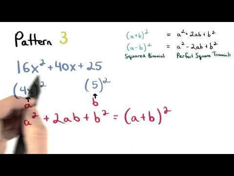 Factor Pattern 3 - Visualizing Algebra thumbnail