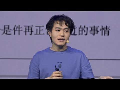 来源于真实世界的游戏角色 | 游彬 | TEDxChengdu | Bin You 游彬 | TEDxChengdu thumbnail