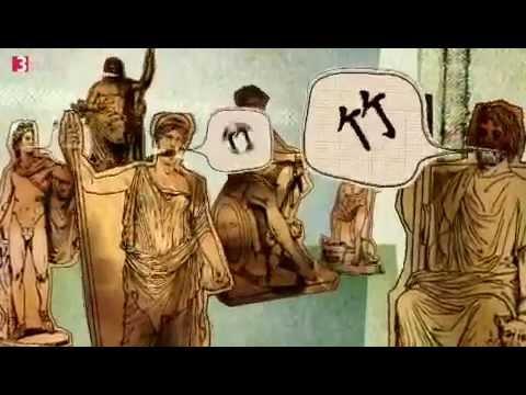 Philosophisches Kopfkino - Hermeneutik thumbnail