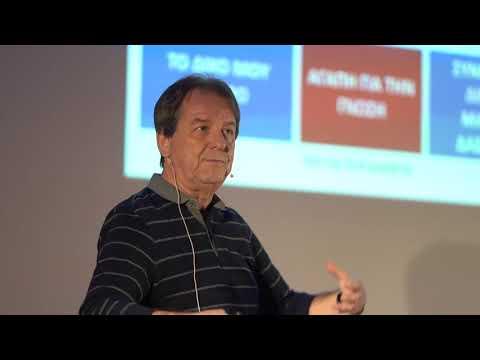 Στους έξι δρόμους   Achilleas Gravanis   TEDxUTHLarissa thumbnail