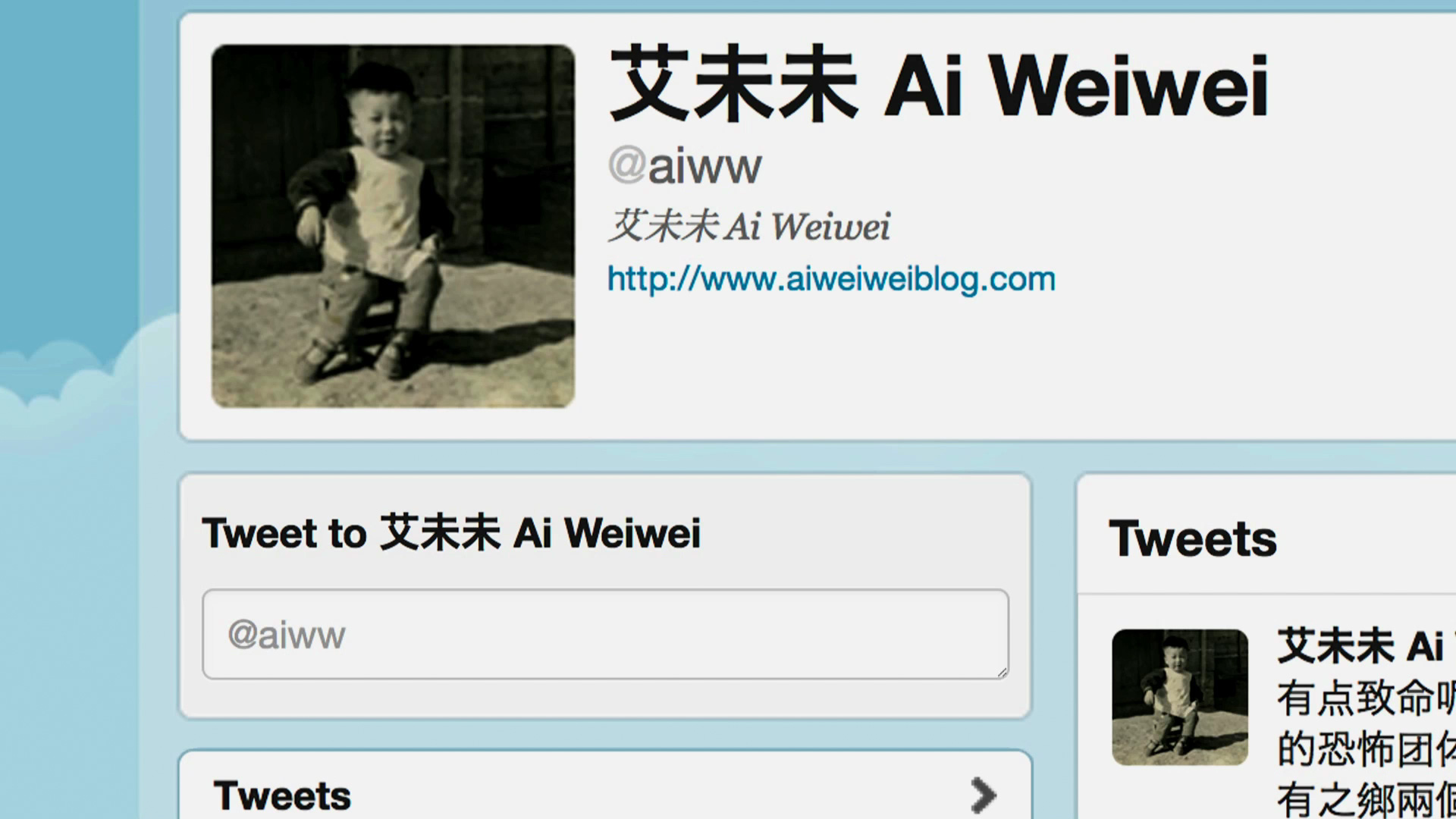 "Ai Weiwei: New Communication | ""Exclusive"" 