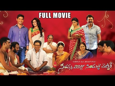 seethamma vakitlo sirimalle chettu movie free download hd