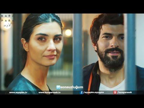 Videos - Film & TV | Amara